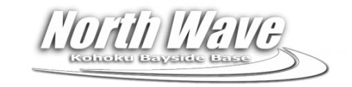 North Wave -kohoku bayside base-